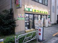 matsuoka_shobo_3.jpg
