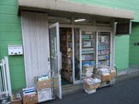 top_shobo_musashikoyama.jpg