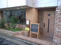 trasure_river_book_cafe.jpg