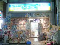 bookmart_toritsukasei.jpg