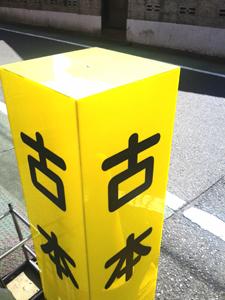 bookmate_kanban.jpg