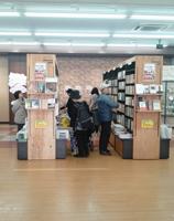 fujisawahonmachi_de_kosyoic.jpg