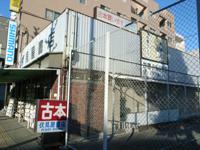 fushimiya1226.jpg