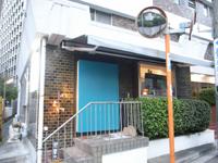 futago_no_lion_dou_akasaka.jpg
