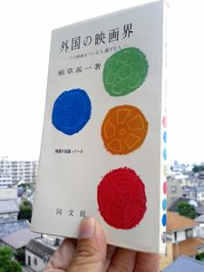 gaikoku_no_eigakai.jpg