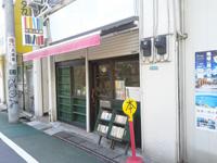 hirai_no_hondana.jpg