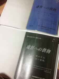 kyoumu_heno_kumotsu3456.jpg