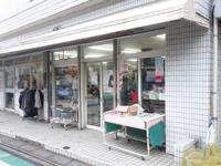 musashi_yuinoie.jpg