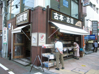 ohta_syoten_shizuoka.jpg