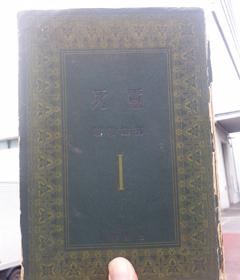 shirei1.jpg