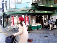 ueno_hirokouji_furuhon_mats.jpg
