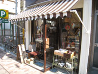 hachimakura.jpg