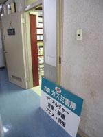 kasumi_jinbochou.jpg