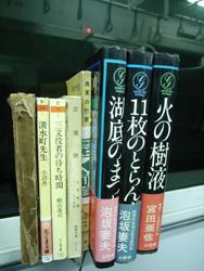 0326_syukaku.jpg