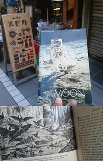 0508_moon.jpg