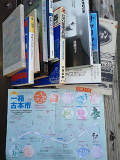 2018_hitohako.jpg