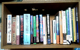 77_hanbai.jpg