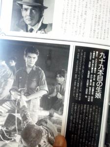 12/28来年早々「九十九本目の生娘」が放映される!: 古本屋ツアー ...