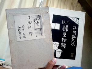 bokutou_kitann_original.jpg