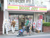 book_joy.jpg