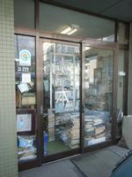 books_yanagisawa1222.jpg