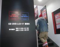 bookunion_kichijoji.jpg