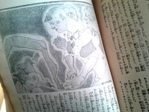 bungaku_jidai_eitarou.jpg
