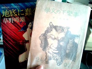 chitei&jihenka.jpg