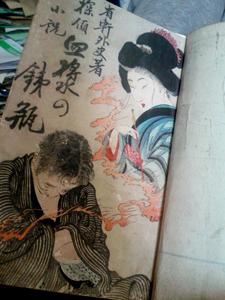 chizome_tetsugame1.jpg