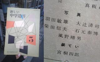 chyugaku_zoukei.jpg