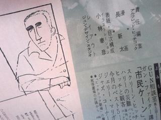 credit_yasuhiko.jpg