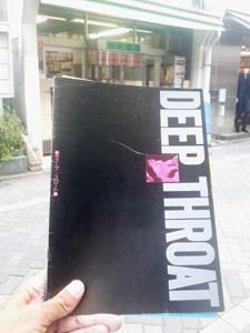 deep_thloat.jpg