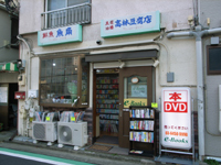 e-books0409.jpg