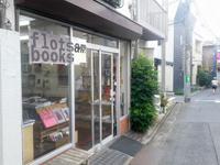 flotsam-books.jpg