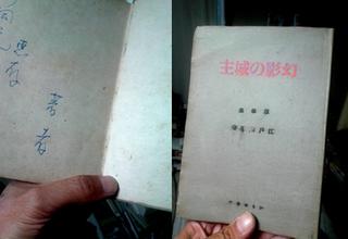 genei_no_jyosyu.jpg