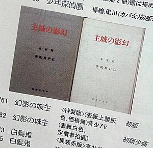 genei_ochibo.jpg