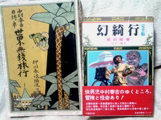 genkikou (1).jpg