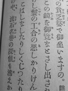 gonin_no_seimei.jpg