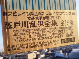 hanshichi_obi.jpg