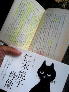 haradaosamu_kyuzousyo_niki.jpg