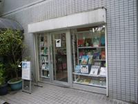hitoe_books.jpg
