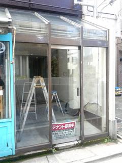 hodaka_atochi.jpg