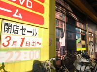 hondarake_tkz2014.jpg