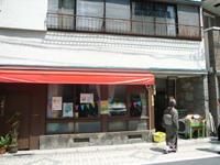 honno_rakuichi_nishiogi.jpg