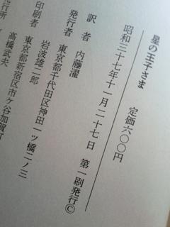hoshi_no_oujisama.jpg