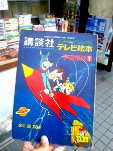 international_tv_book.jpg
