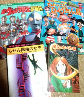 jidoubon_ogikubo.jpg