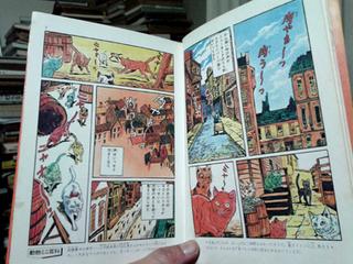 jiro_taniguchi.jpg