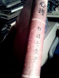jyojyushinri2.jpg