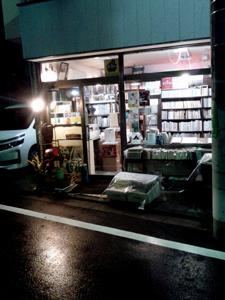 jyunigatsu_bunko17.jpg
